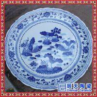 景德镇青花手绘瓷器餐具盘窝盘果盘摆件 仿古青花缠枝莲大瓷盘