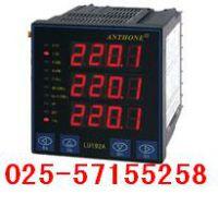供应LU-192IW三相电流电能表