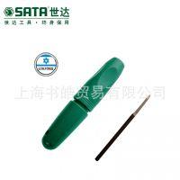 SATA世达2件套迷你可调节刮刀93459/HSS高速钢小三角形刮刀93461