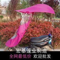 宏基蓬业 挡风挡雨电动车防雨遮阳蓬 折叠式遮阳伞蓬防紫外线全套