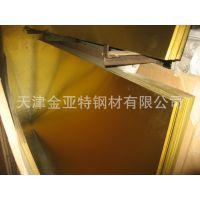 供应福建甘肃H65-H62环保黄铜带环保黄铜排高级铜