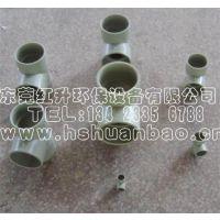 DN32聚丙烯三通,耐腐蚀DN32三通,东莞PP三通厂家,质优价美