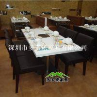 尚上捞小火锅kiumi年糕火锅辣山海鱼火锅加盟餐桌椅 餐桌 桌子