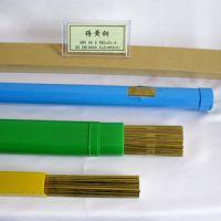 D512M阀门堆焊焊条/D512M耐磨焊条