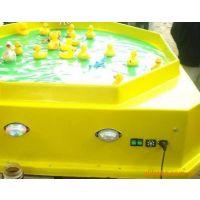 厂家特价小鸭子钓鱼机 钓鱼机 电动钓鱼机 钓鱼游戏机 钓鱼玩具
