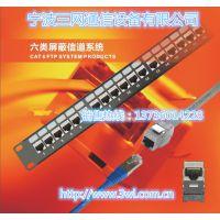 综合布线产品 配线架 跳线架 理线架 网络模块 网络面板 网络跳线