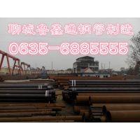 广西20#厚壁无缝管钢管现货供应