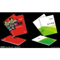 宏基印刷/画册印刷/210-285MM规格/封面可工艺/