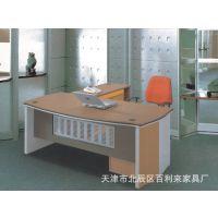 天津包邮办公家具时尚简约老板桌厂家直销板式办公桌主管桌特价