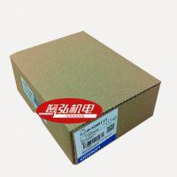供应原装正品Omron/欧姆龙plc模块 CJ1W-AD081-V1