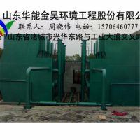 厂家供应一体化净水器 一体化原水处理设备 中水回用设备