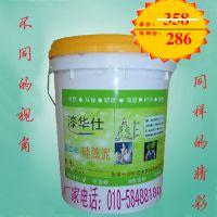 漆华仕硅藻泥 涂料硅藻泥电视背景墙 环保去除甲醛不含有毒化学成分
