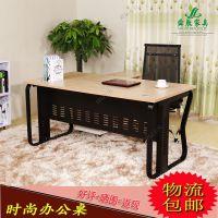 广州办公家具 老板主管办公桌 经理办公台 电脑桌椅
