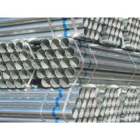 天津20#大口径热镀锌流体钢管&Q235直缝镀锌焊管热卖