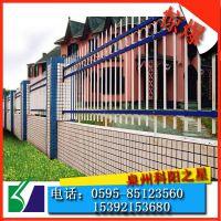 福建小区铁艺护栏 围墙护栏 庭院围栏 锌钢围栏 塑钢别墅栅栏