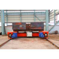 亨展供应优质50吨100吨多功能全自动电动平车自带液压升降系统,