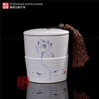 定做陶瓷中药罐 厂家定做各类陶瓷罐