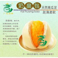 厂家冻品直销批发 速冻冷冻食品 港式奶皇包 广东龙香食品 包子