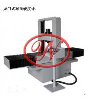 有色金属及软合金硬度测定仪-龙门式布氏硬度计