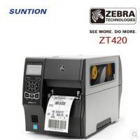 福州厦门供应斑马打印机 斑马ZT420条码打印机 ZT420标签打印机