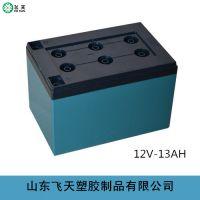 厂家专业生产动力电池外壳 12V-13AHABS电池外壳生产厂家