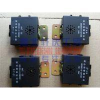 东风天龙商用车D310综合报警器总成3638010-C0100