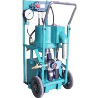 防爆煤矿用气动脱模液压泵站(气动液压小车)