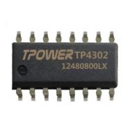 TP4302B 2A 同步移动电源方案