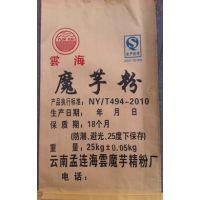 包装袋厂家小批量定制纸塑复合袋