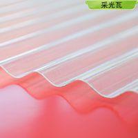 甘肃 采光瓦 采光板 透明瓦 FRP亮瓦 玻璃钢树脂瓦 采光带