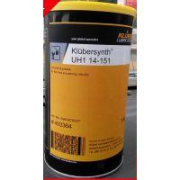 克鲁勃Kluberfluid DH2-2200;加德士Regal R&O AF100