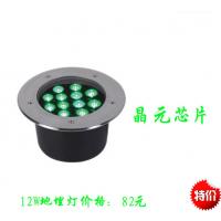 惠彩照明厂家供应12W嵌入式地埋灯 AC220V12WDMX512外控全彩地埋灯 12W地砖灯