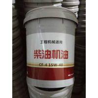 厂家供应批发柳工专用油工程机械通用CF-4柴油机油