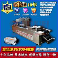 凯源牌食品机械制造 彩印对光标拉伸膜真空包装机 连续热成型包装机
