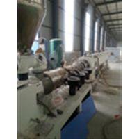 PVC管材设备,威尔塑料机械,PVC管材生产线