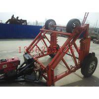 电缆放线车 电缆炮车 5吨 液压电缆拖车 价格 河北
