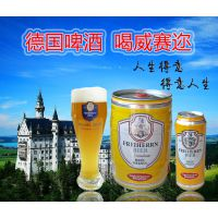 慕尼黑啤酒,原装进口德国小麦啤酒,威赛迩啤酒招商加盟