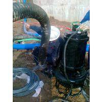 南阳浓浆泵|泥浆泵|耐磨浓浆泵