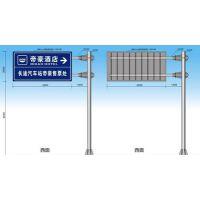 高速公路指示标志杆/标志牌立柱/热镀锌立柱F杆/悬臂式标杆厂家