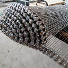 乾德机械供应网带 耐高温乙型网带 304不锈钢网带