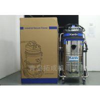 直供大功率大容量凯德威DL3078B工业吸尘器