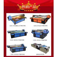郑州厂家直销瓷砖背景墙木塑万能uv平板打印机