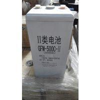 圣阳蓄电池价格圣阳免维护蓄电池代理商12V38AH