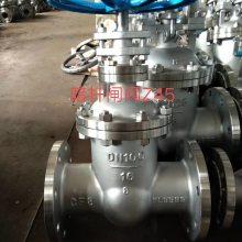 Z41Y/W-100RL(316L)DN50 铬钼钢闸阀Z41Y-160I-DN100
