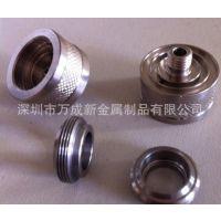 深圳龙岗六角套筒、左旋螺纹、右转螺纹、滚花接头、六角螺丝螺母加工