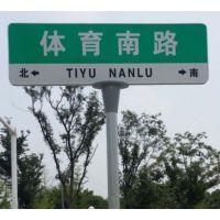 贵州第五代路名牌生产厂家--贵州道和安交通设施工程有限公司