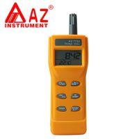 衡欣AZ7752二氧化碳气体浓度检测仪