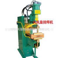 供应火凤凰气动排焊机.多头排焊机,气动排焊机,自动排焊机.