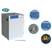 供应二氧化碳培养箱 WJ-3-160二氧化碳培养箱 气套式加热 容积80L