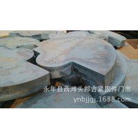 数控切割中厚板 钢板加工